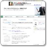 thumb_ameblo_jp_amebakinking